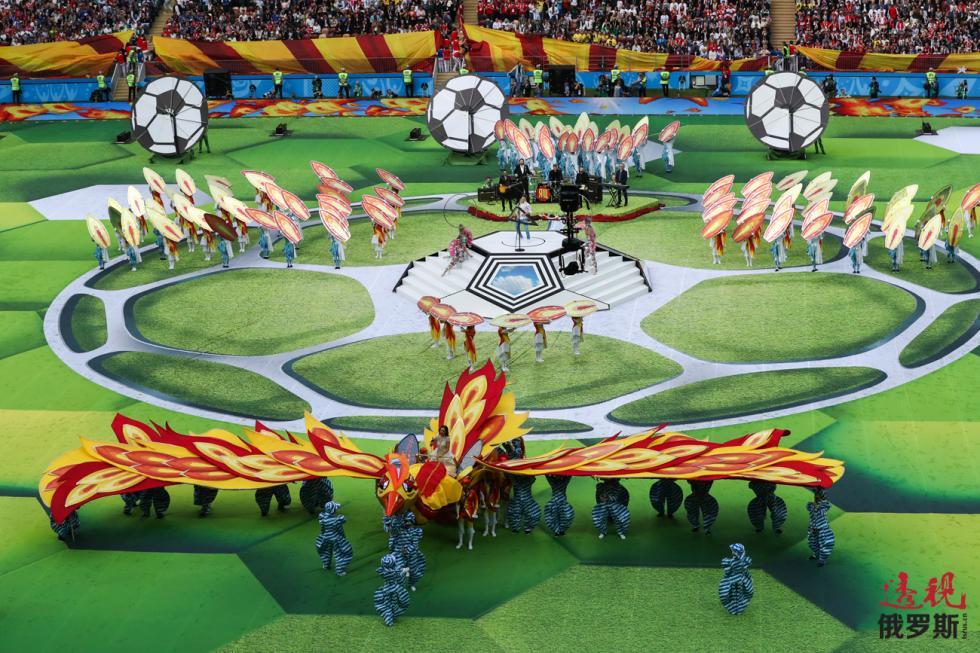2018年俄罗斯世界杯开幕式。图片来源:Stanislav Krasilnikov / 塔斯社