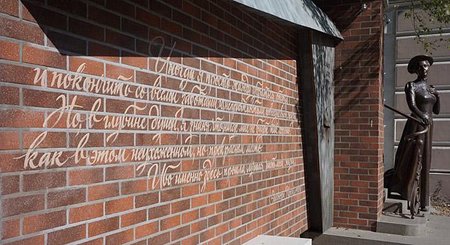 2014年,这位著名的远东美国人曾居住过的邮政胡同出口处的一处阶梯旁竖起一块纪念碑。摄影:Yulia Shandurenko / 透视俄罗斯