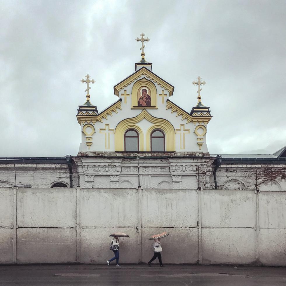 彼尔姆州昆古尔。摄影:Dmitry Markov