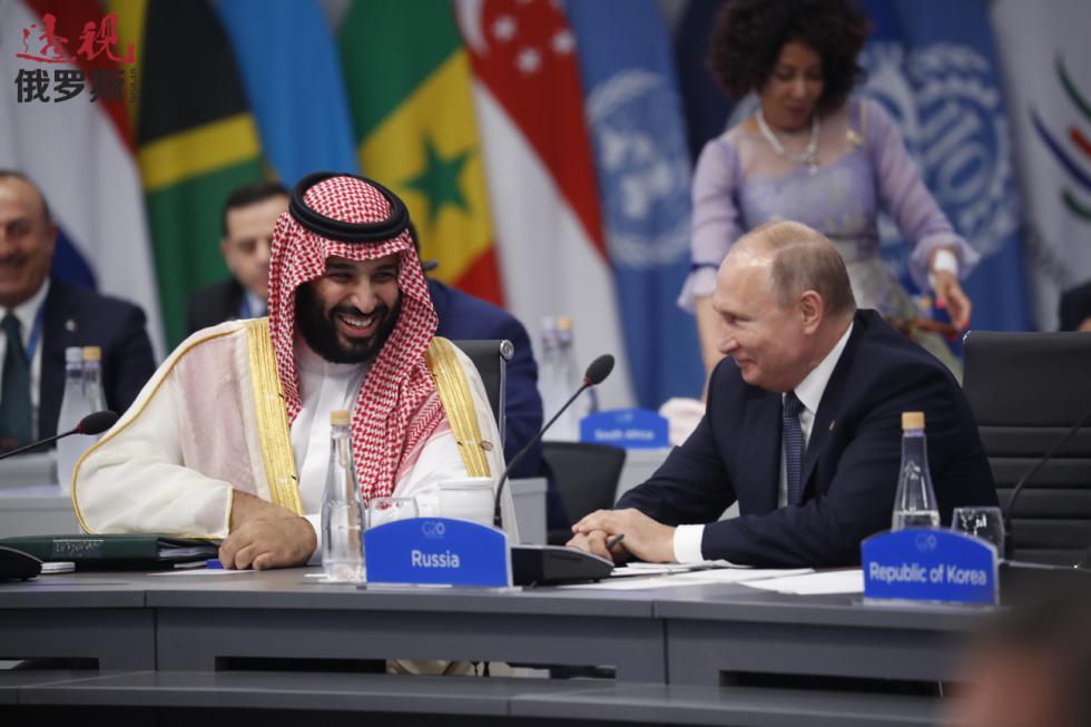 2018年11月30日。俄罗斯总统普京与沙特王储穆罕默德·本·萨勒曼。图片来源:AP