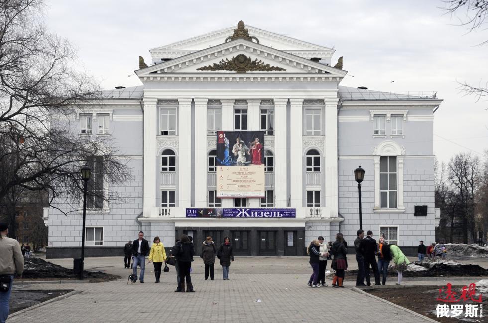 彼尔姆彼得·柴可夫斯基歌剧和芭蕾舞剧院。