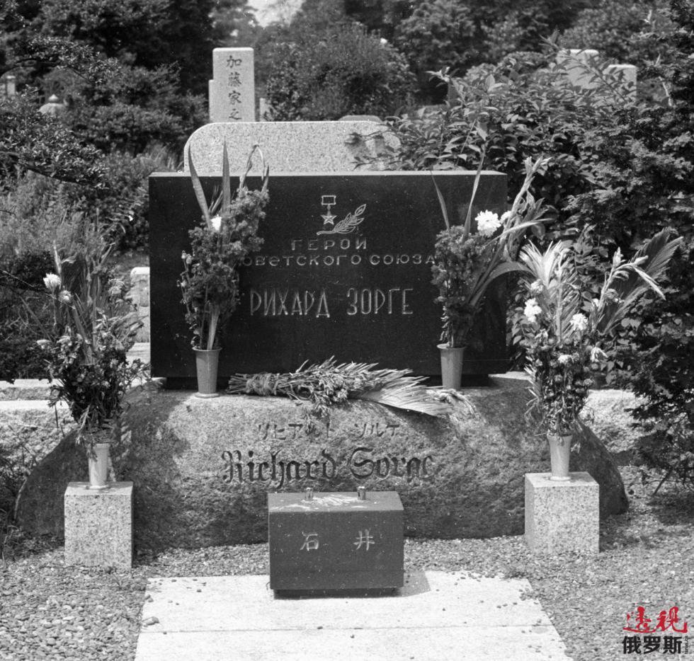 位于日本东京的佐尔格墓地。图片来源:俄新社