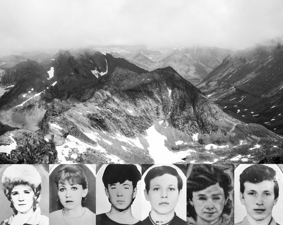 哈马尔达班山脉;科罗温娜团队成员的照片。图片来源:Dukvink/Wikipedia