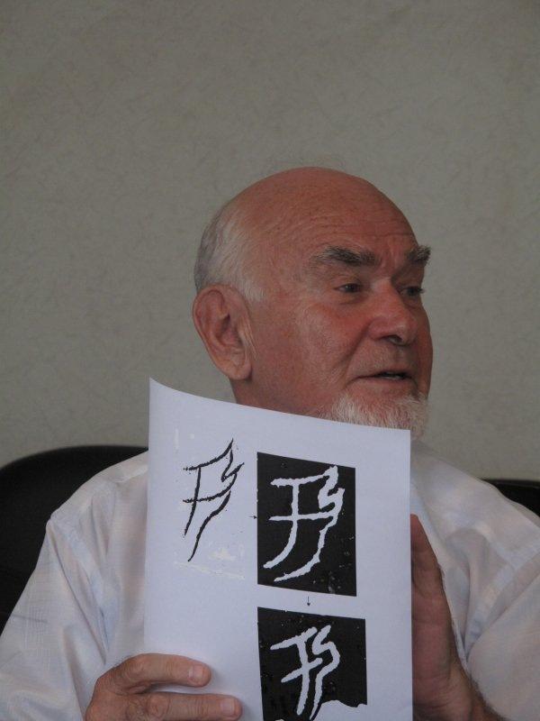 克留科夫教授。图片来源:xianqin.org/Xiang Chong
