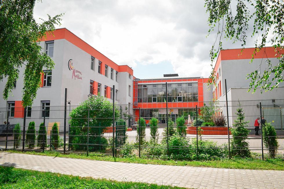莫斯科德语学校(Deutsche Schule Moskau)。图片来源:Dzasohovich/Wikipedia