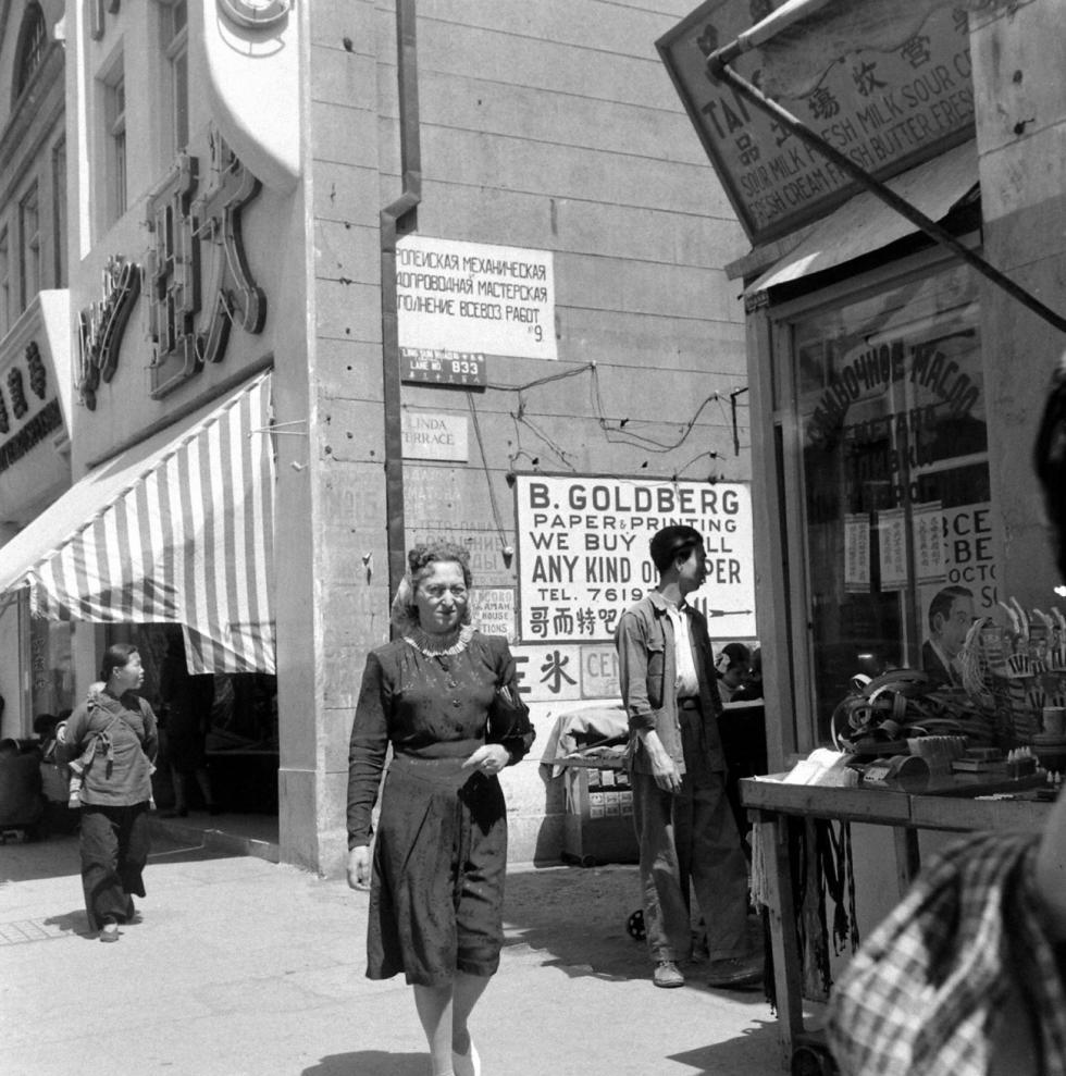 """""""林大房子"""",1949年。摄影:Jack Birns"""