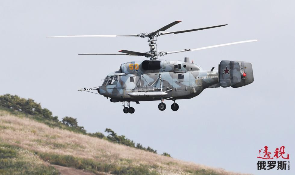 卡-29直升机。图片来源:Ilya Pitalev / 俄新社