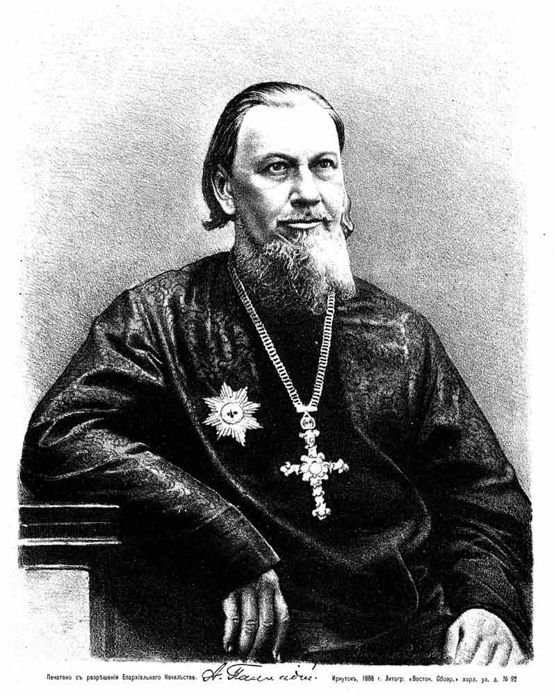 修士大司祭巴拉第。