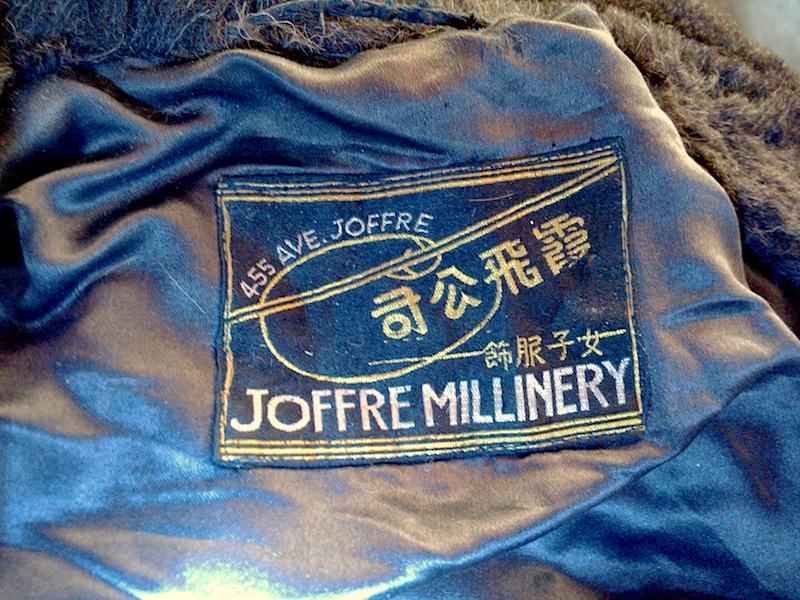 上海霞飞路的一家裁缝店缝制的大衣领上的标签。摄影:Katya Knyazeva