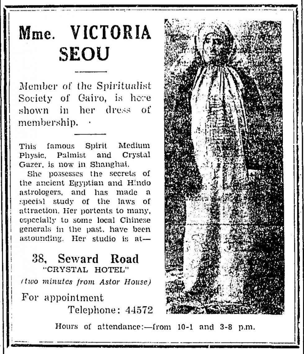 维克多利亚·里瓦诺娃算命师服务的广告。图片来源:The China Press, 1929