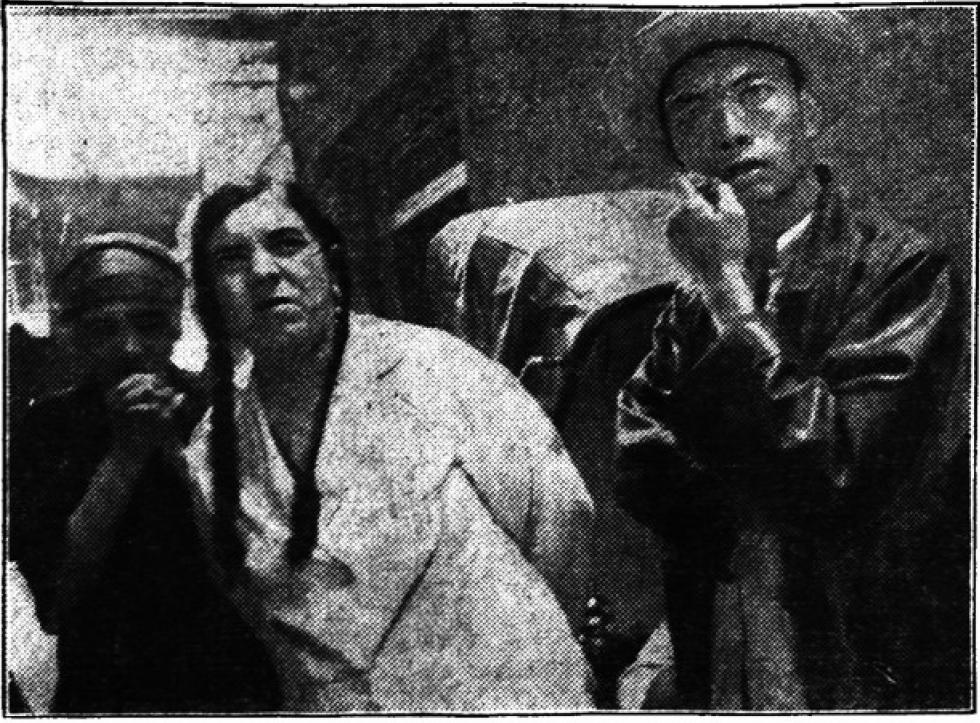快手莉莉娅的亲属。图片来源:The China Press, 1937-05-11