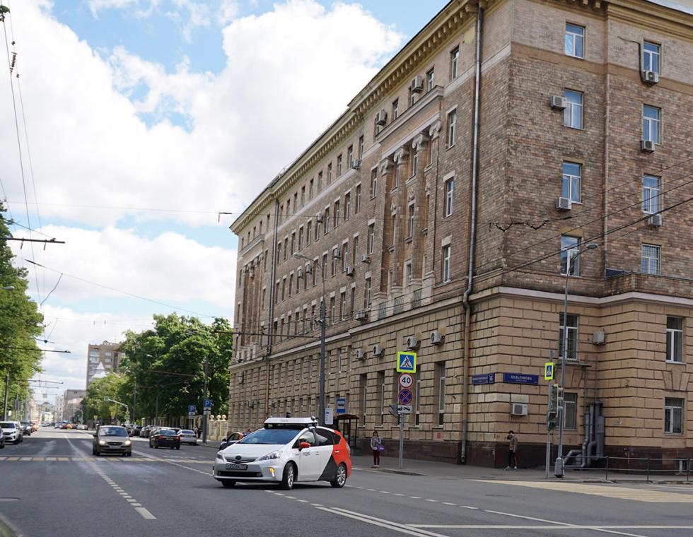 莫斯科。图片来源:Yandex