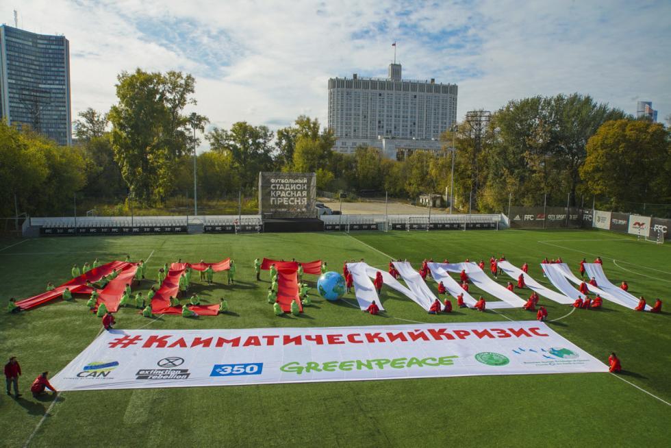图片来源:Greenpeace Russia