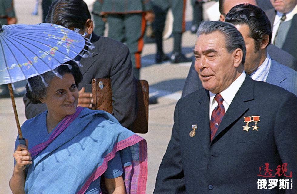 英迪拉·甘地与列昂尼德·勃列日涅夫。图片来源:Yury Abramochkin / 俄新社