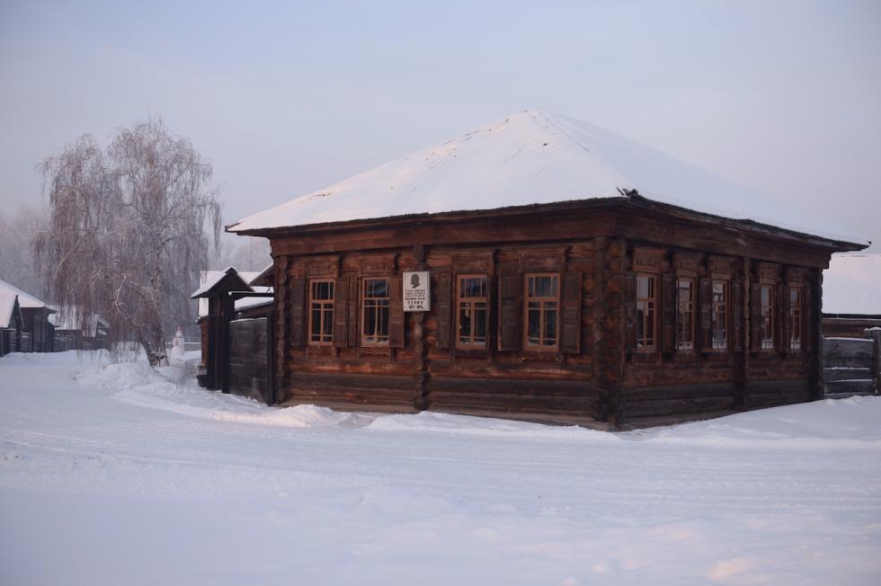 舒申斯科耶村的济良诺夫家。