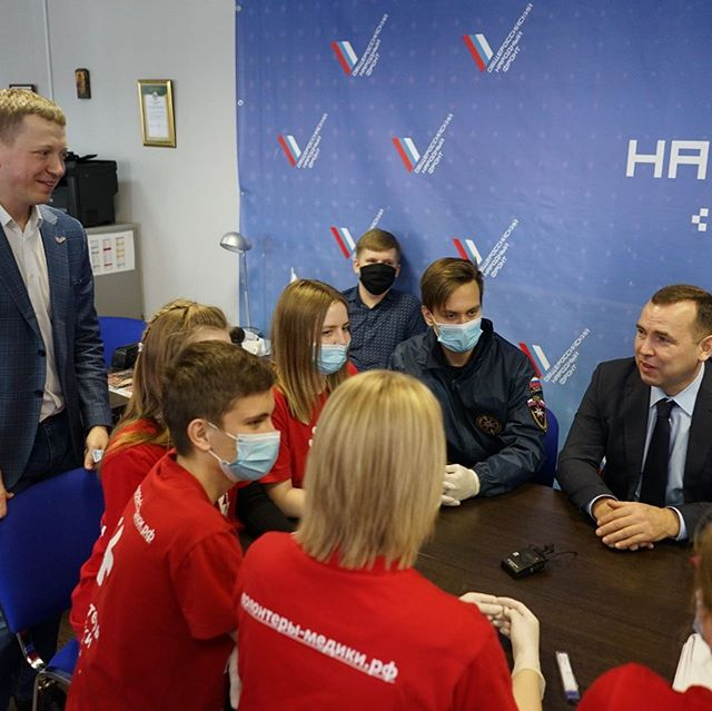 俄罗斯各州、城市和大城市所辖所有地区都有自己的志愿者分支机构,他们已经受过训练并准备采取行动。  @terebeninfv/instagram.com