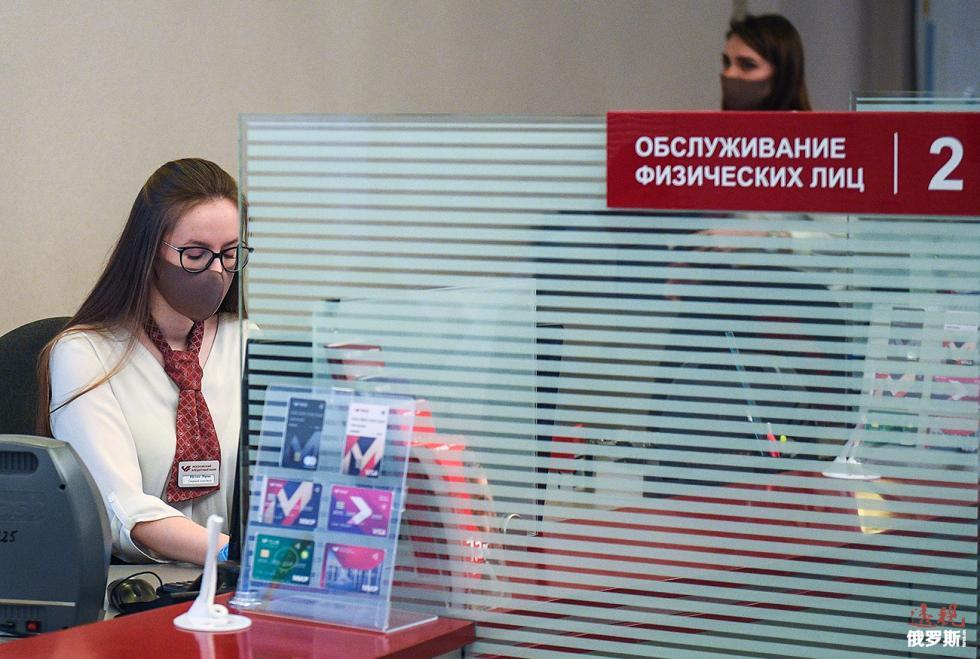 银行职员, Eugene Odinokov/俄新社