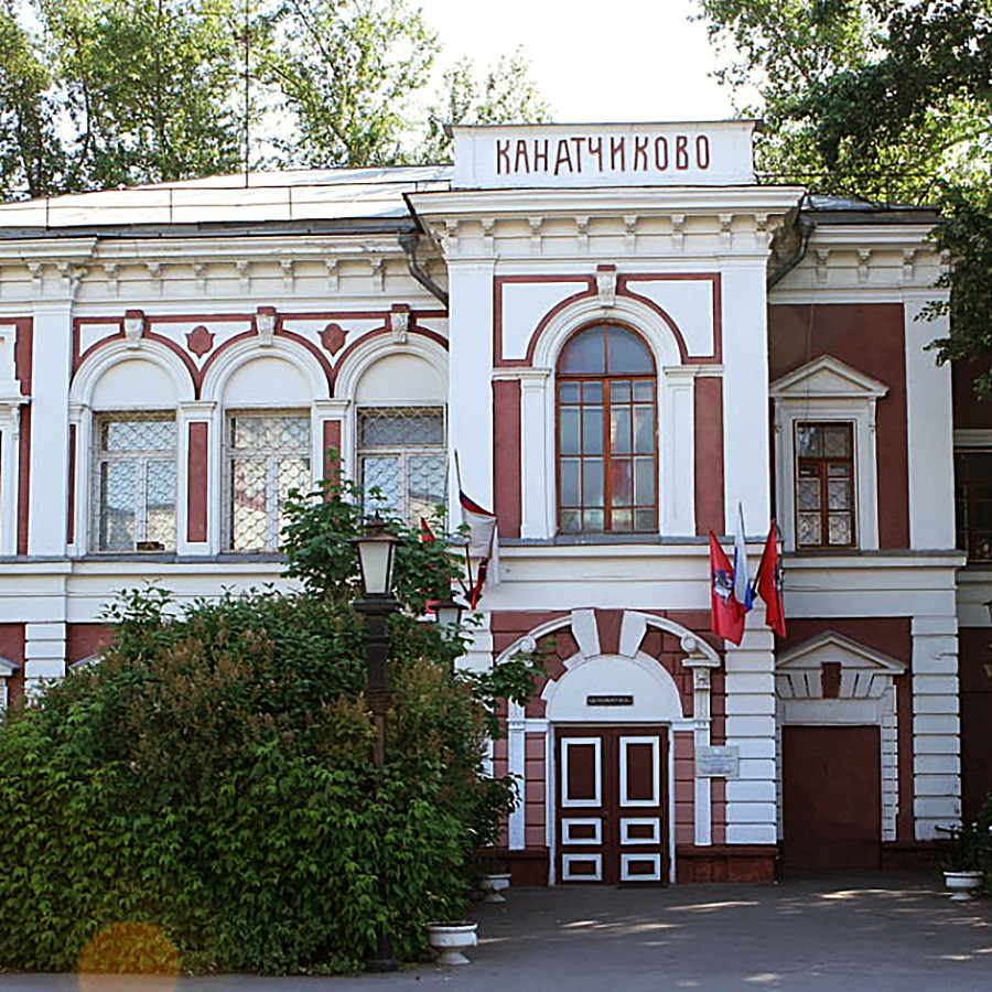 Moscow department of cultural heritage
