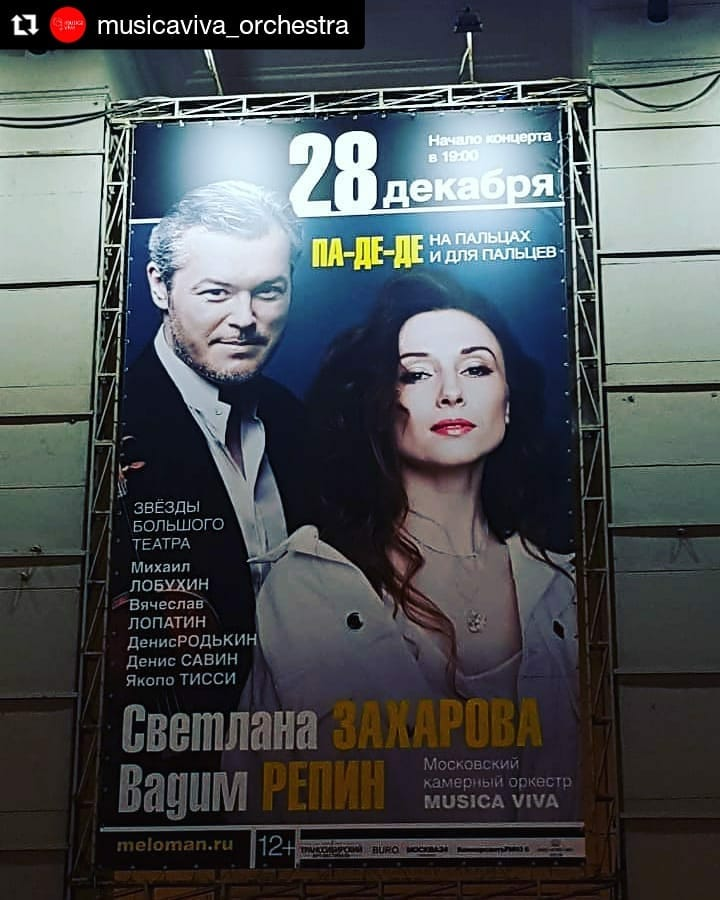2020年10月份,斯韦特兰娜·扎哈罗娃将第二次在彼尔姆的佳吉列夫艺术节表演自己的舞剧,跟她丈夫瓦季姆·列宾(Vadim Repin)一起演«足尖情弦»(Pas de deux on fingers and for fingers),不过要等剧院确认。 来源:Svetlana Zakharova的Instagram社交网络