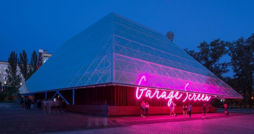 """""""车库屏幕""""电影院。图片来源:garagemca.org"""