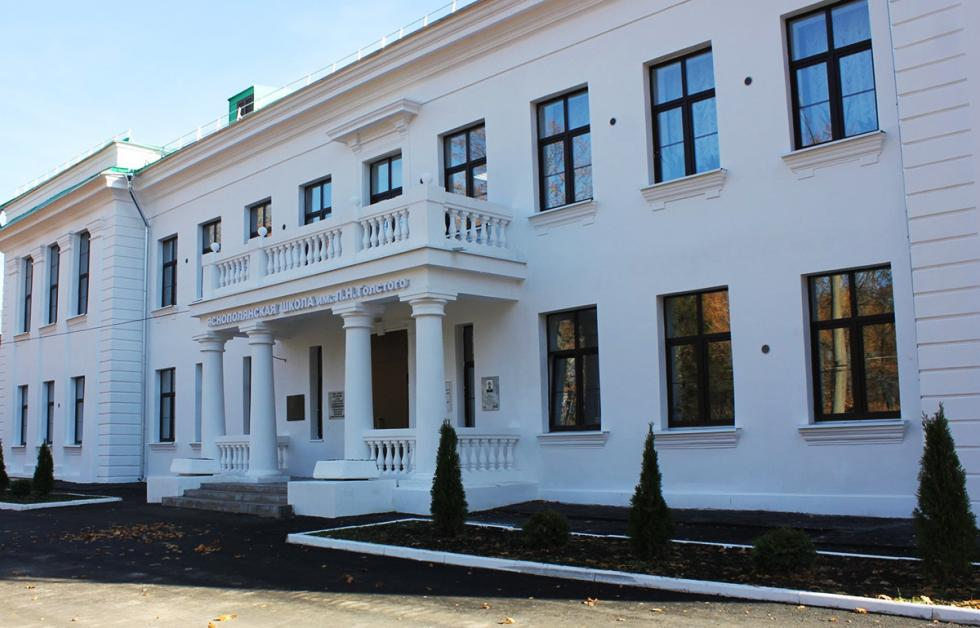 亚斯纳亚波良纳学校仍在运行。图片来源:Yasnaya Polyana Education Center named after Leo Tolstoy