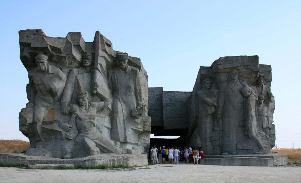 阿吉穆世凯采石场国防纪念碑。图片来源:Vodnik (CC BY-SA 3.0)