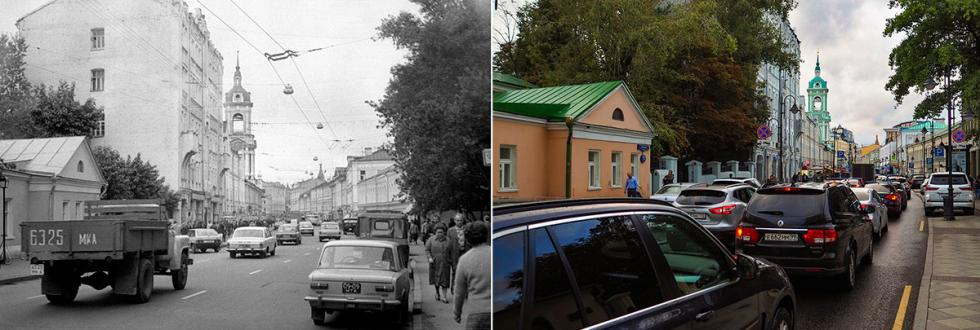 Alexei Bystrov/Vladimir Karlov's archive; Mikhail Travkin