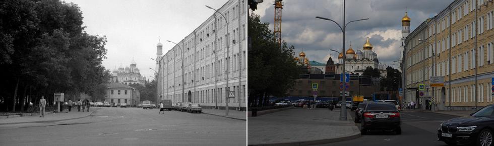 Alexey Bystrov/Vladimir Karlov's Archive; Mikhail Travkin