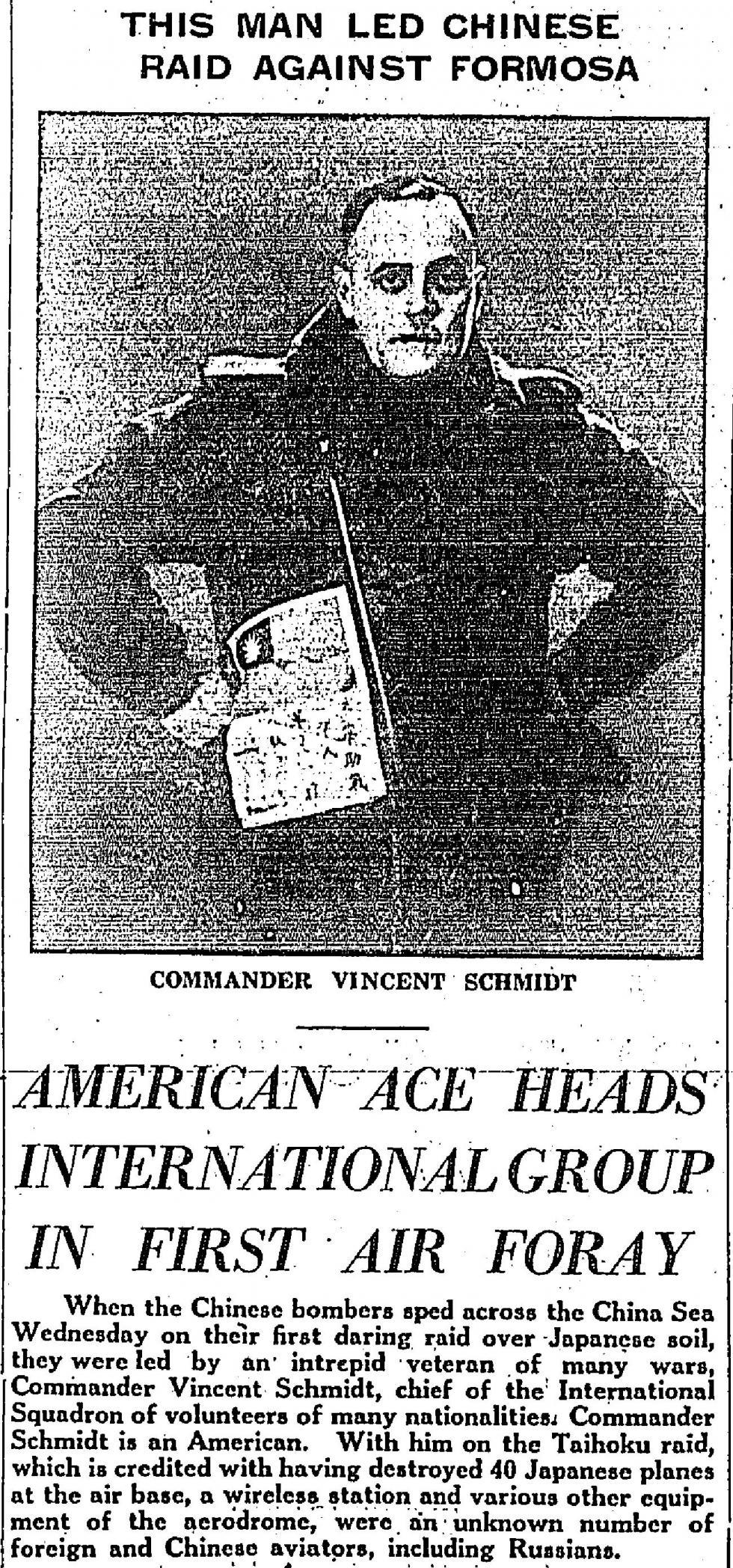"""《香港电讯报》2月25日报道称,""""英勇无畏久经战场的宿将""""文森特·施密特领导了""""对日本土地的首次大胆突袭"""",参与其中的既有中国飞行员,也有俄罗斯飞行员。 涞源:Press Photo"""