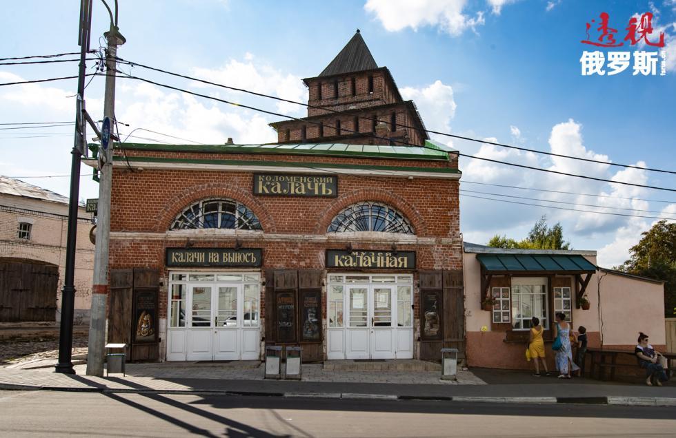 锁形面包博物馆。图片来源:Stanislav Krasilnikov / 塔斯社