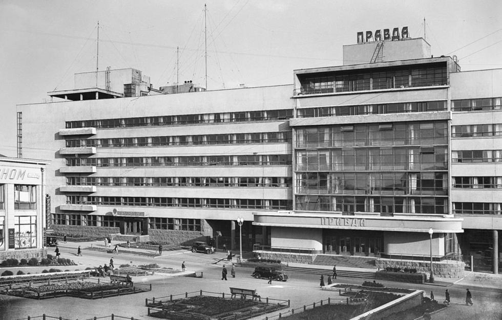 《真理报》报社大楼,1934年。图片来源:Naum Granovsky / 卢米埃尔兄弟摄影中心