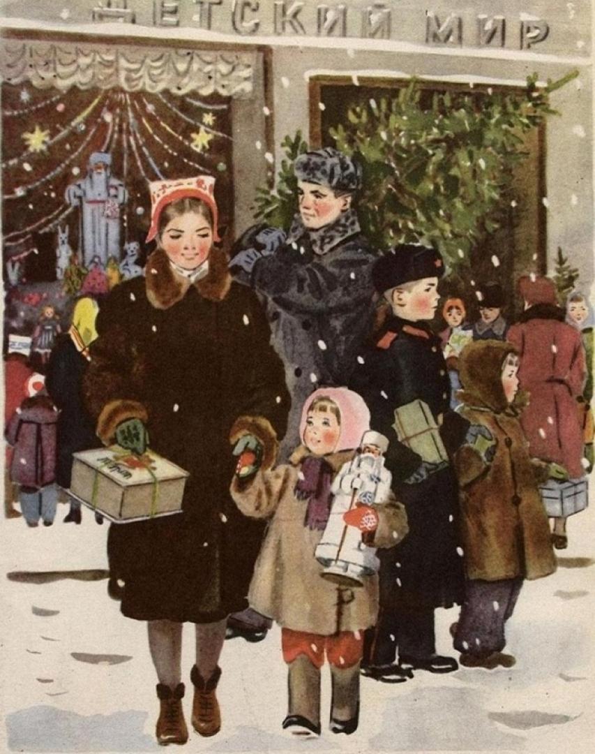 塔季扬娜·叶廖明娜(Tatyana Eremina),《新年前的忙碌》,1953年。