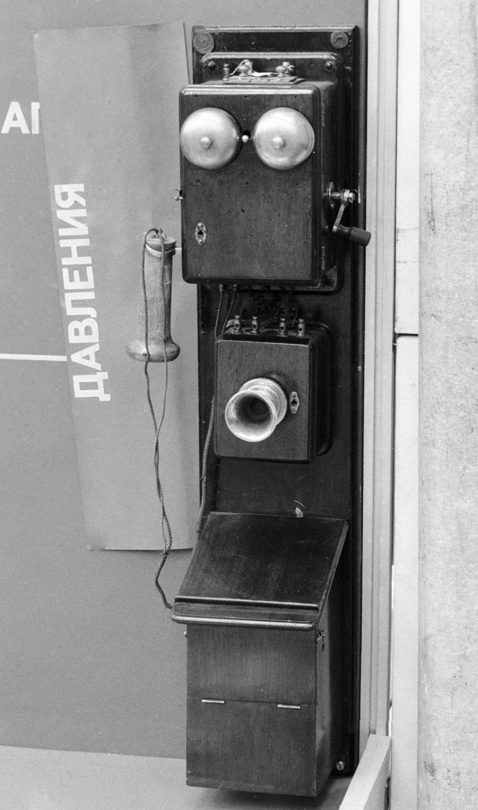 莫斯科首次安装的亚历山大·贝尔(Alexander Bell)电话款式之一。  Alexander Krasavin/俄新社