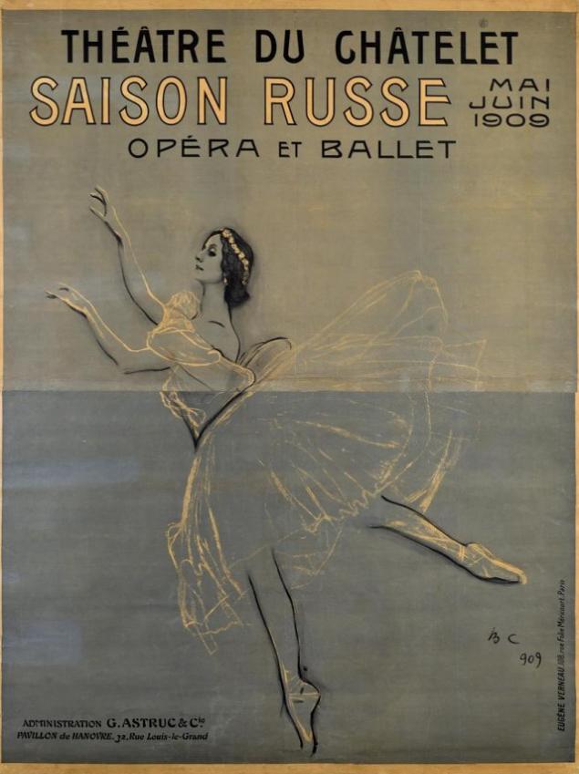 照片由莫斯科巴赫鲁申国家中央戏剧博物馆提供