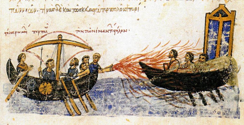 希腊之火。公开来源