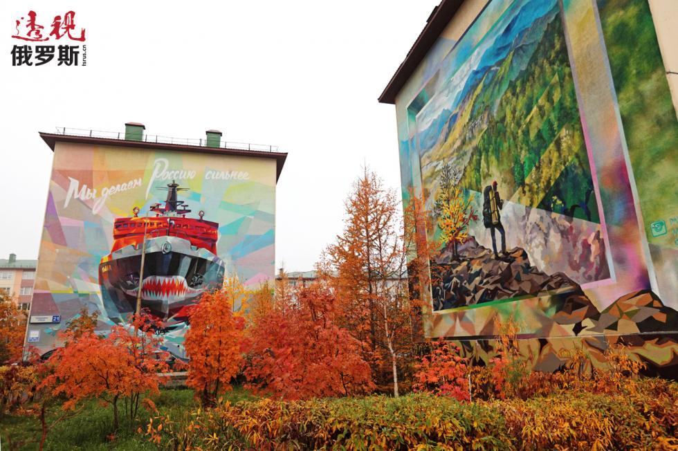 萨列哈尔德建筑墙面上的涂鸦。图片来源:Maria Plotnikova / 俄新社