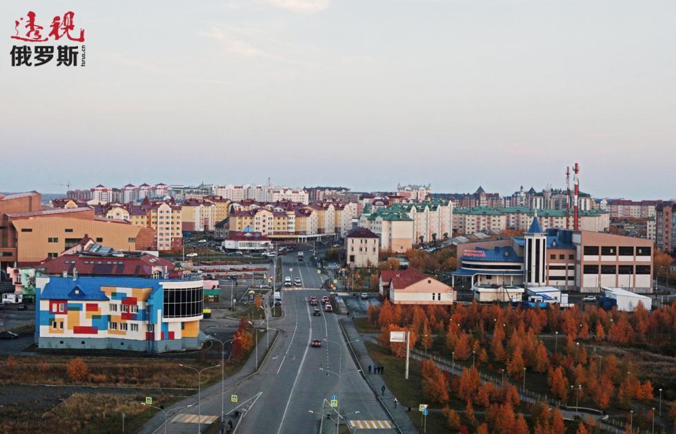 萨列哈尔德市。图片来源:Maria Plotnikova 俄新社