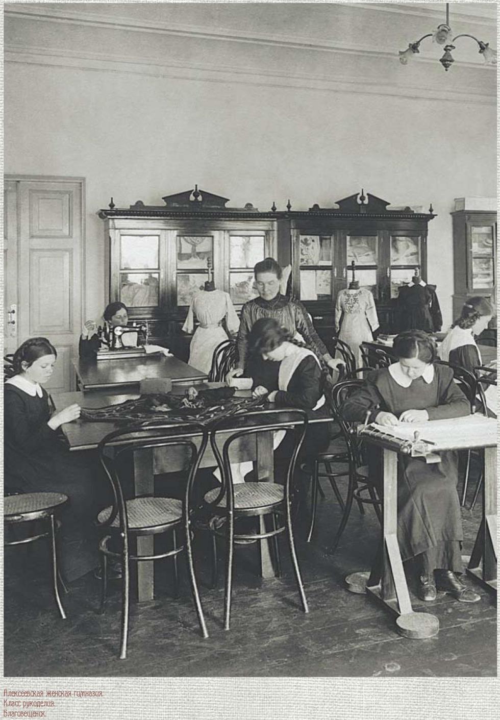 阿列克谢耶夫斯卡娅女子中学,手工班,布拉戈维申斯克。档案图片