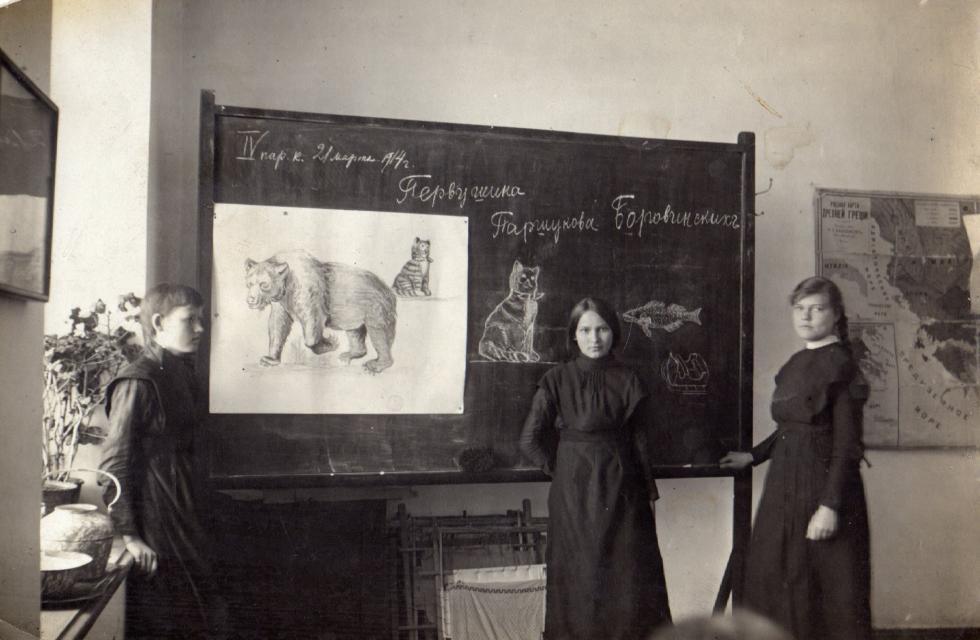 沙德林斯克女子中学,学生们在黑板旁,1914年。图片来源:沙德林斯克国家档案馆