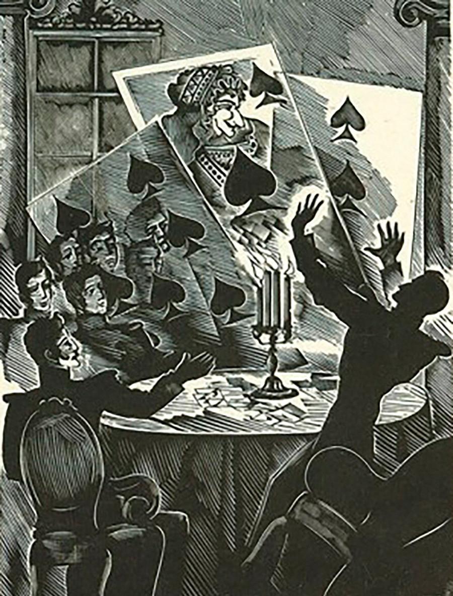 """1937-1940年,阿列克谢·克拉夫琴科, """"黑桃皇后""""。公开来源"""