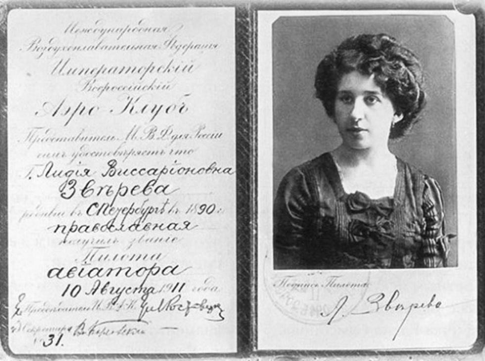 莉季娅·兹维列娃的第31号飞行员证书。公开来源