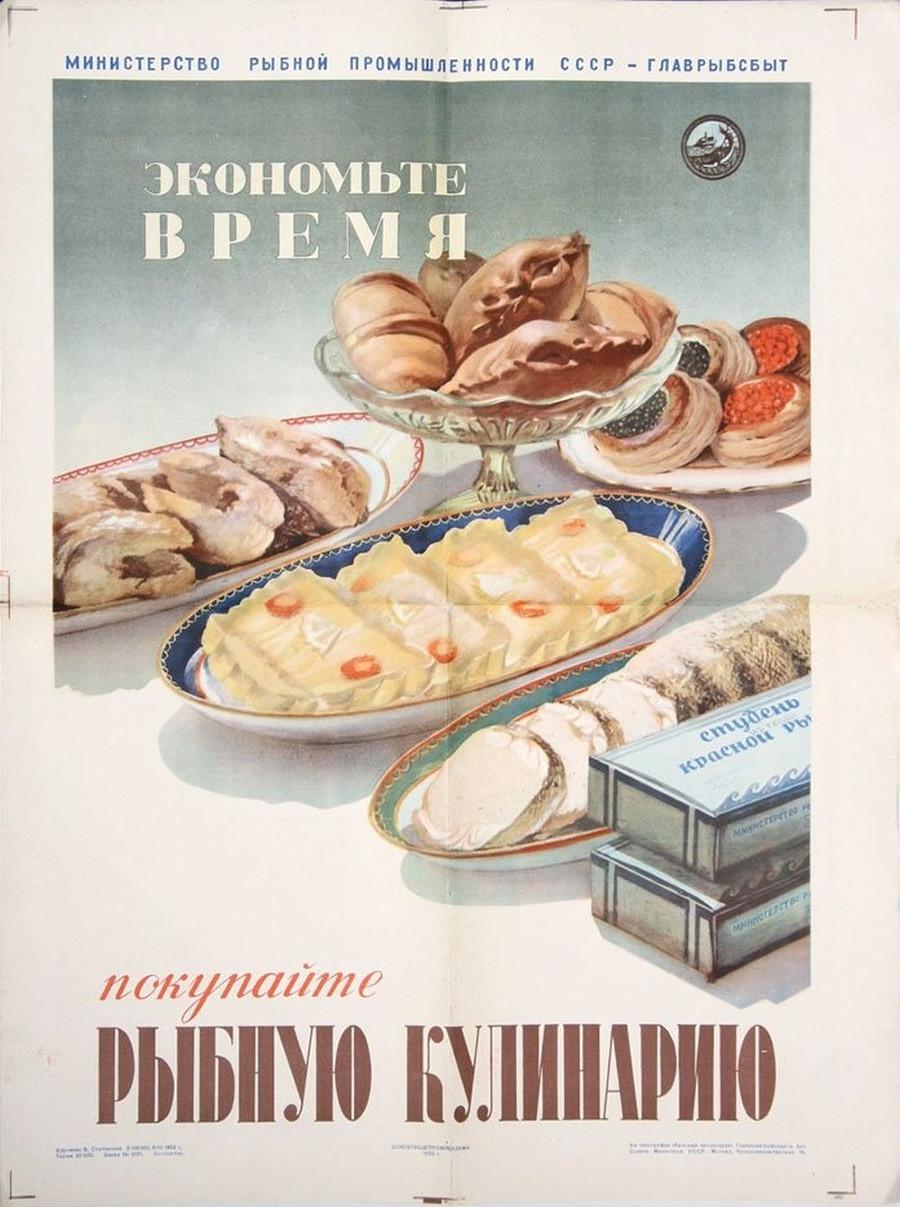 节省时间:购买鱼菜 。档案图片