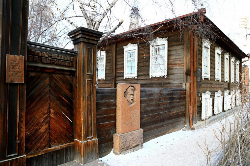 苏里科夫故居博物馆 / Press Photo