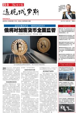 中国内地版本